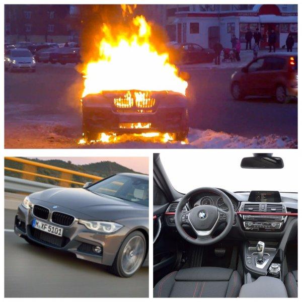 В Южной Корее власти приступили к расследованию самовозгорания машин BMW