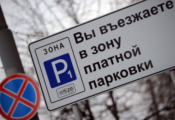 «Слишком дёшево» : Минтранс советует Ростову пересмотреть цены на парковки