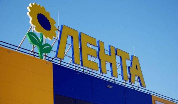 ФАС возбудила уголовное дело против «Ленты» за нарушение закона о торговле