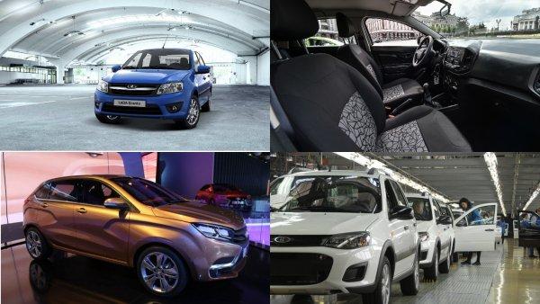 «АвтоВАЗ» полностью обновит модельный ряд LADA к 2026 году