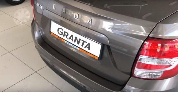 «Чем дешевле, тем лучше»: Автоблогер «пощупал» LADA Granta FL и дал советы по покупке
