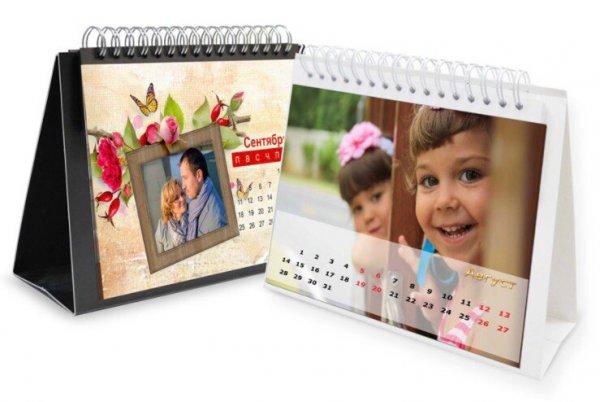 Календарное летоисчисление многообразное, гибкое и продолжает совершенствоваться
