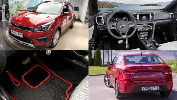 Несколько моделей KIA для России получили версии Red Line