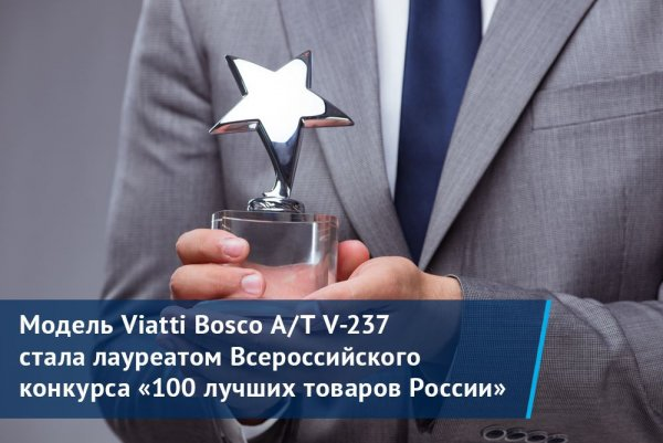 В списке лучших товаров Татарстана – продукция шинного комплекса KAMA TYRES