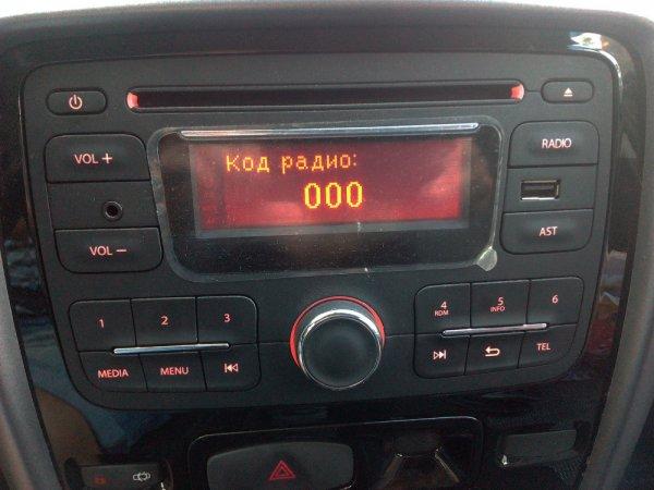 «Элементарно»: Устранение «музыкальной» проблемы Renault Duster после замены аккумулятора показал владелец