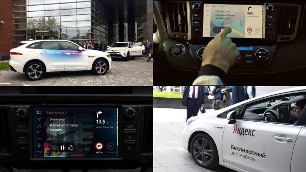 Обновленная система «Яндекс.Авто» научилась узнавать водителей