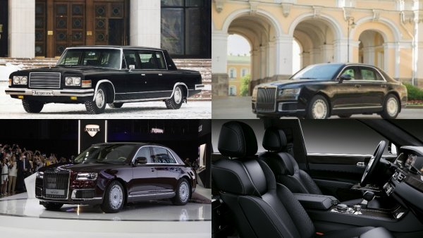 Лимузины Aurus Senat и ЗИЛ-4104 вошли в рейтинг лучших
