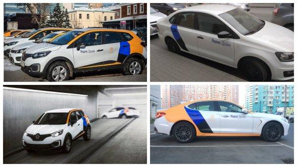 В Санкт-Петербурге замечены первые авто каршеринга «Яндекс.Драйв»
