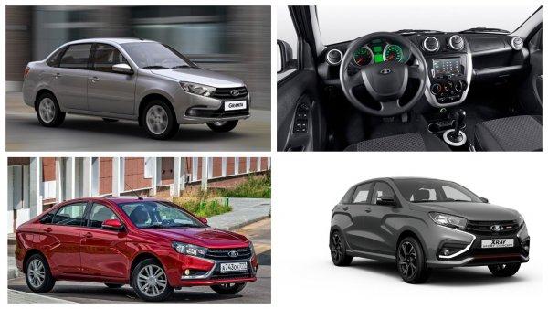 В ноябре «АвтоВАЗ» показал рекорд продаж 2018 года