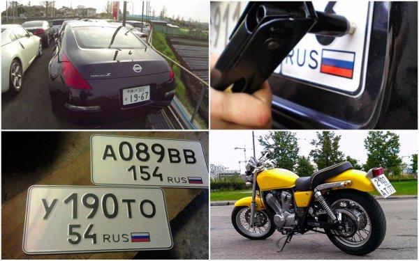 В России летом начнется выдача новых автомобильных номеров