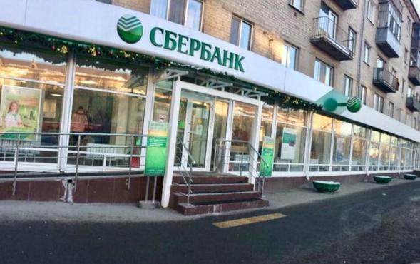 Тюменский офис Сбербанка продлил режим работы