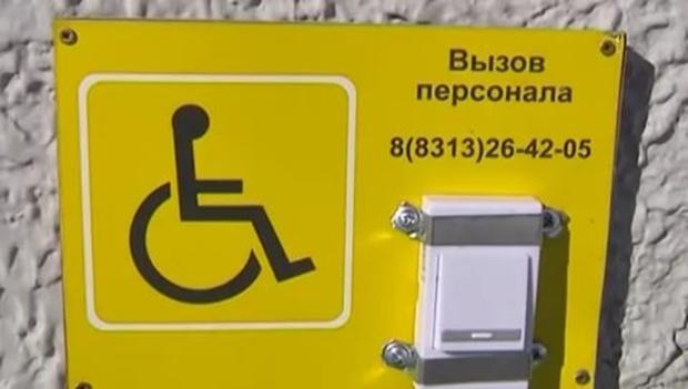 В Тюмени инвалид, который ползком добирался до офиса по лестнице, отсудил у банка деньги