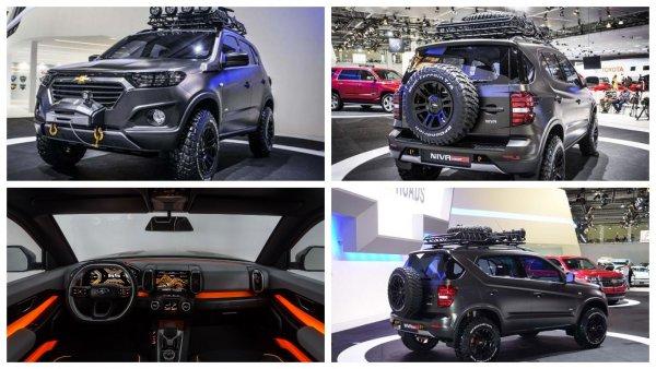 Дождались: GM-«АвтоВАЗ» скоро начнет выпуск новой Chevrolet Niva