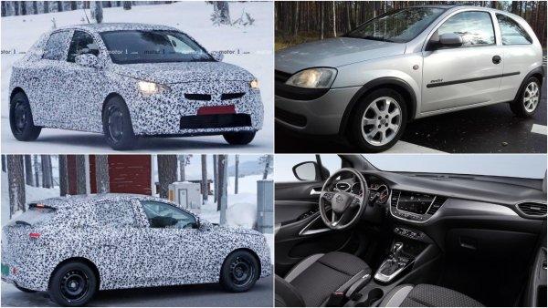 Появились снимки нового Opel Corsa во время дорожных испытаний