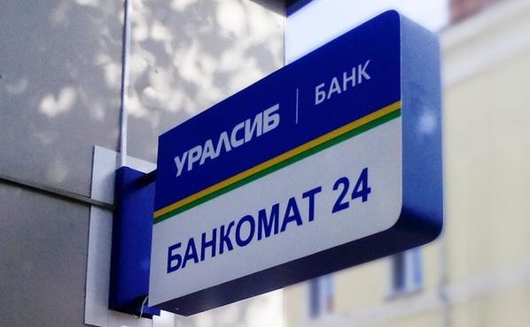 Банк УРАЛСИБ предлагает накопительную карту