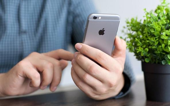 Назван легкий способ для слежки за пользователями айфона