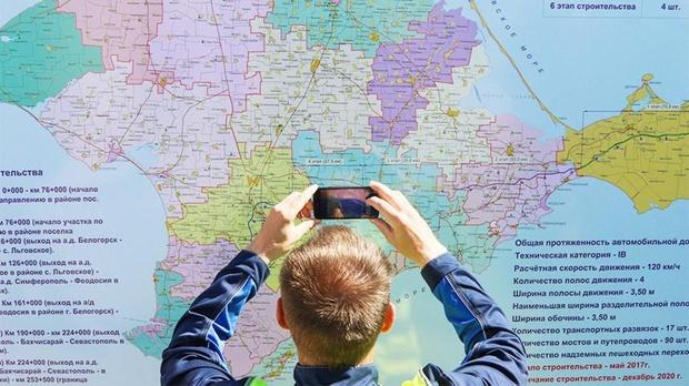 В России будут наказывать на неверное указание Крыма на картах