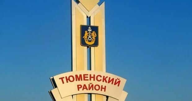 Администрации тюменских сел обсудили итоги года