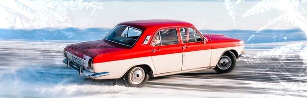 В Тюмени пройдут ледовые гонки ретро-автомобилей