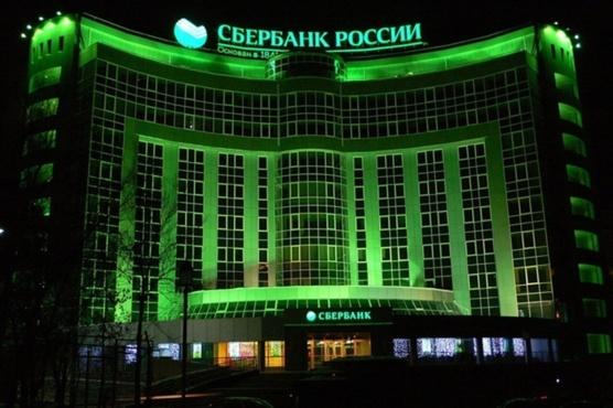 Сбербанк повышает ставки по рублевым вкладам и запускает новый промовклад в рублях