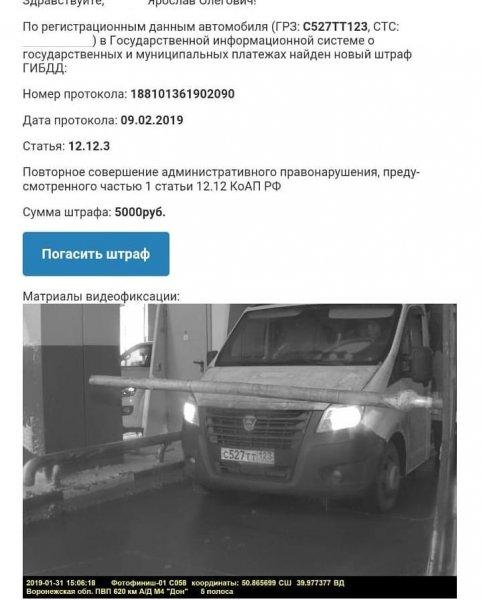 «За дороги платить, а где они?»: Россияне готовы писать петицию против «платок» на М4 «Дон» – сеть