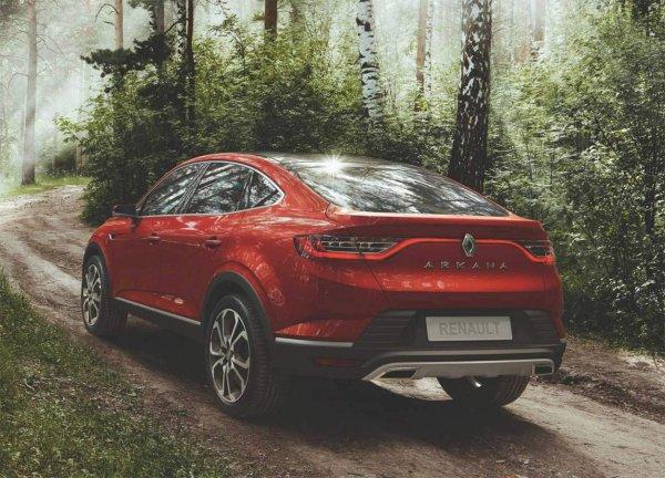 Серийный Renault Arkana, предназначенный для России, рассекретили в Бразилии