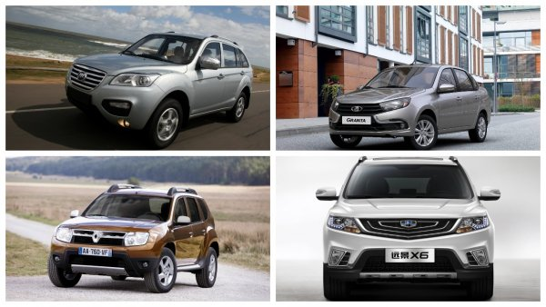 Эксперты назвали ТОП-5 автомобилей, которые ржавеют уже через три года после покупки