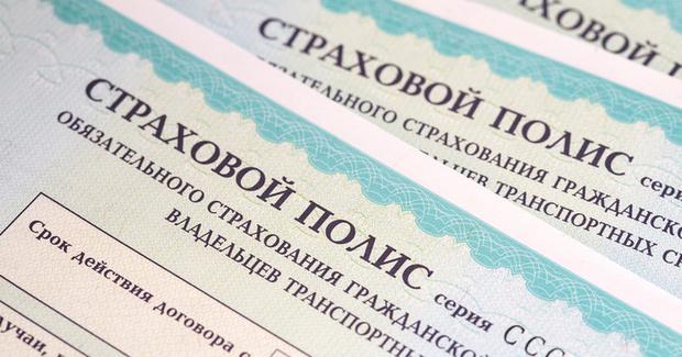 В Тюменской области мужчина решил застраховать авто и приобрел поддельный полис
