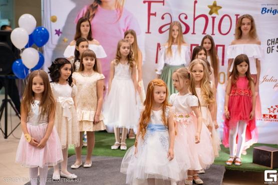 В Тюмени пройдет детский фестиваль таланта, индивидуальности и эстетики