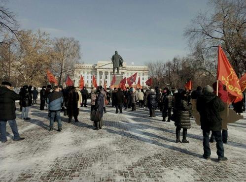 В Тюмени коммунисты провели митинг против пенсионной и мусорной реформ