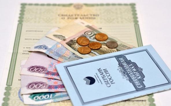 С февраля в России повышаются все федеральные ежемесячные выплаты