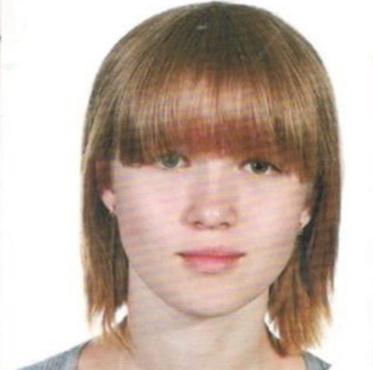 Пропала студентка: в Тюменской области разыскивают исчезнувшую девушку