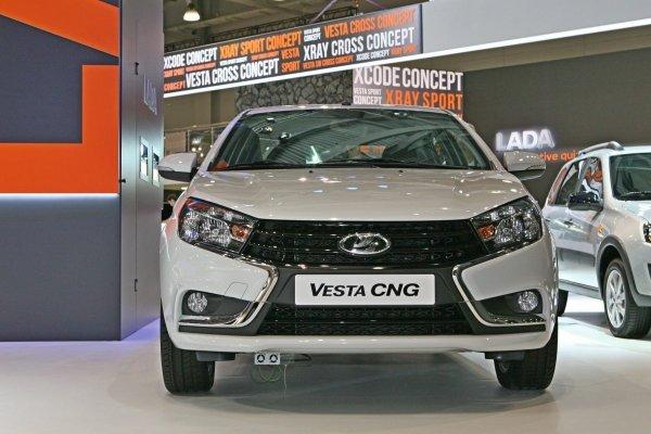 «Экономичность прежде всего»: Всё о новом LADA Vesta CNG 2019 рассказал эксперты