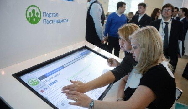 Количество операторов малого бизнеса на московском рынке закупок растет – Владимир Ефимов