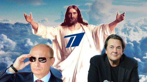 «Бог — гей? Обоснуй!»: Дочь Эрнста помогает Путину завладеть «Первым каналом» из-за «богохульных» шуток