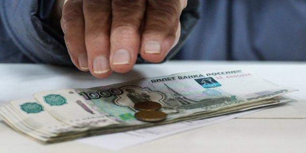 Как слону дробина: Возросшие тарифы ЖКХ поглотят надбавки к социальным пенсиям