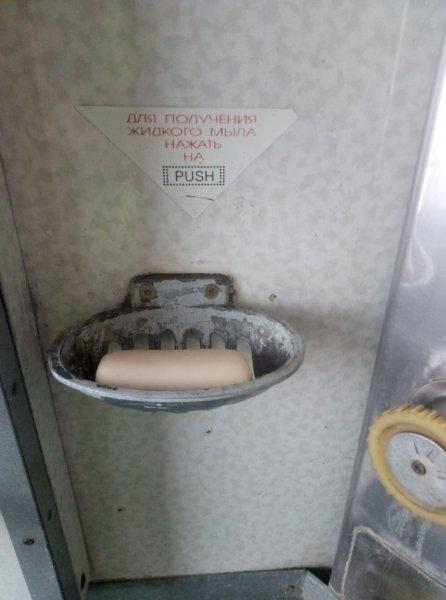 «Твёрдое жидкое мыло»: сотрудник РЖД  поделился компрометирующими фотографиями с работы