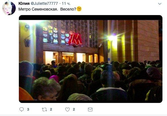 Метро Москвы не справляется: Пассажиры вынуждены стоять у входа в подземку на Семёновской