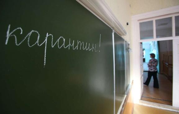 В некоторых тюменских школах продолжается карантин