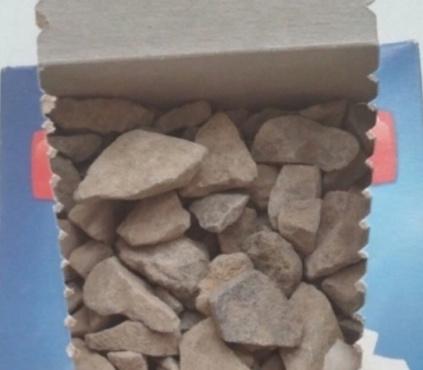 В Тюмени изъяли из продажи сахар, в котором нашли камни