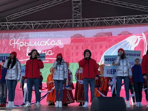 Пятилетие воссоединения Крыма с Россией тюменцы отметили большим праздником