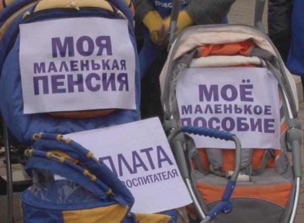 «Пенсия 420 тысяч рублей»: Пенсионный фонд распоряжается финансами в пользу чиновников – сеть