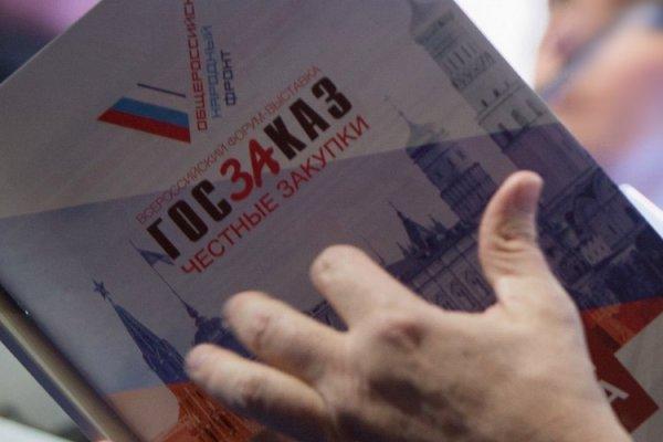Владимир Ефимов: в столице запустили Единую цифровую платформу управления закупками