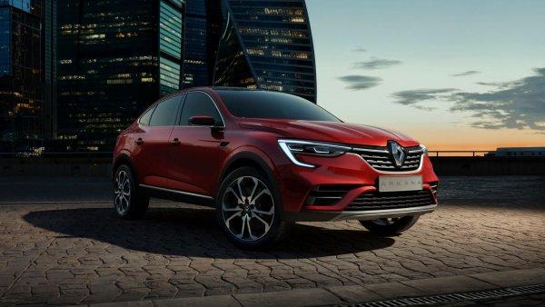 «Еще одна «Нива»: Каким будет новый кроссовер Renault Arkana, рассказал эксперт