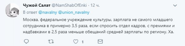 Повышения зарплат не будет. Регионы не справляются с майскими указами Путина