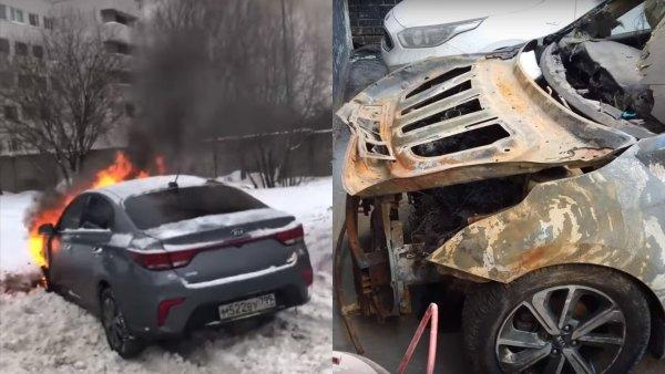 «Вышел из дома – машина горит»: О сгоревшей из-за проблем с проводкой KIA Rio рассказал владелец