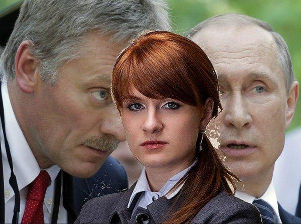 По стопам Чапман? Бутина может повторить судьбу известного шпиона, благодаря Путину и Пескову