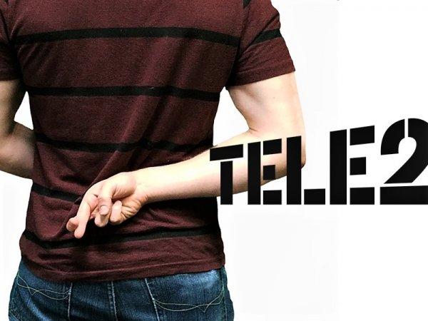 Tele2 или Еле2? Оператора заподозрили в обмане клиентов, желающих уйти к его конкурентам