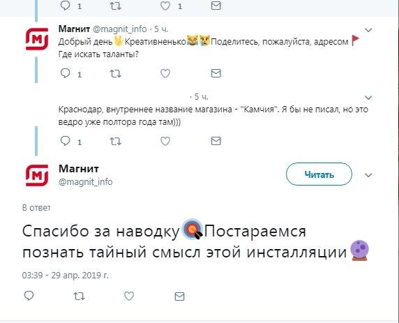 «Тайный смысл»: В Краснодаре сотрудник «Магнита» сотворил на стенде апероля инсталляцию из ведра и ананасов