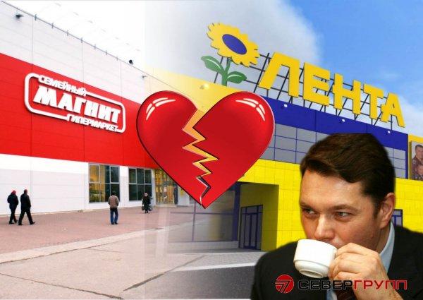 Хуже уже не будет: Покупатели «Ленты» радуются ее отказу от поглощения «Магнитом»